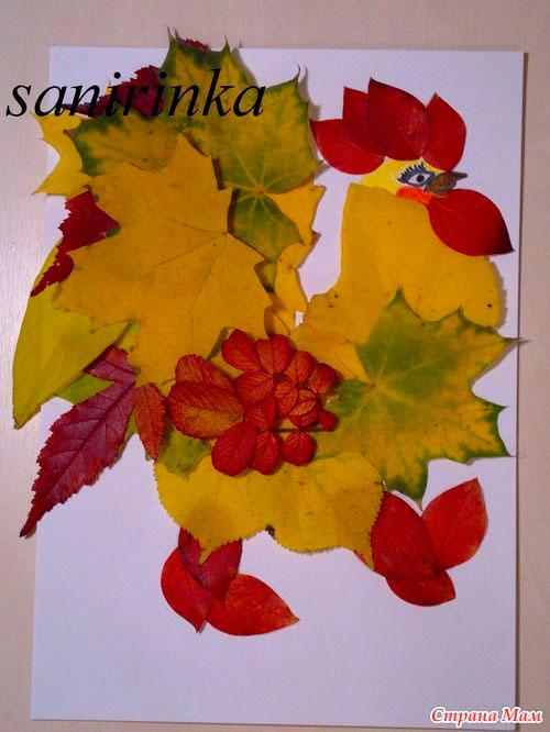 Поделки на тему осень изоражения