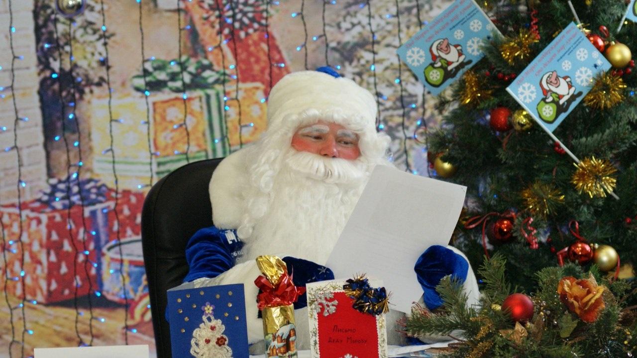 Как написать письмо Деду Морозу онлайн, либо отправить письмо в Великий Устюг